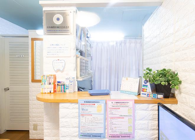 中野駅(東京都) 北口徒歩3分 酒井歯科医院写真6