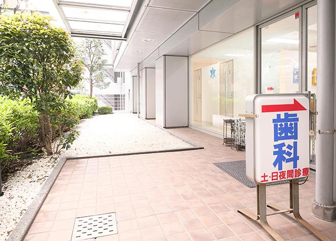 葛西駅 中央出口徒歩 2分 葛西ハート歯科クリニック写真2