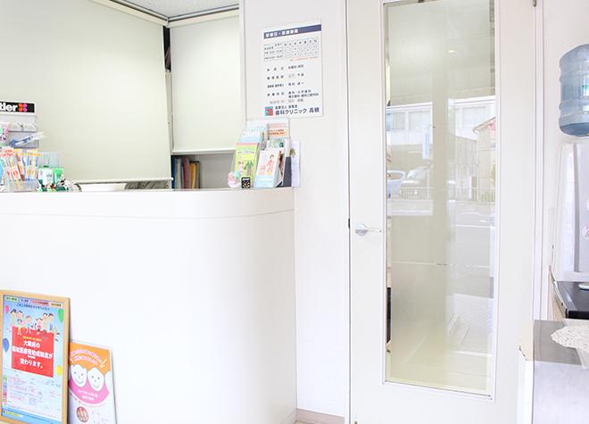 高槻市駅 出口車 6分 歯科クリニック高槻写真7