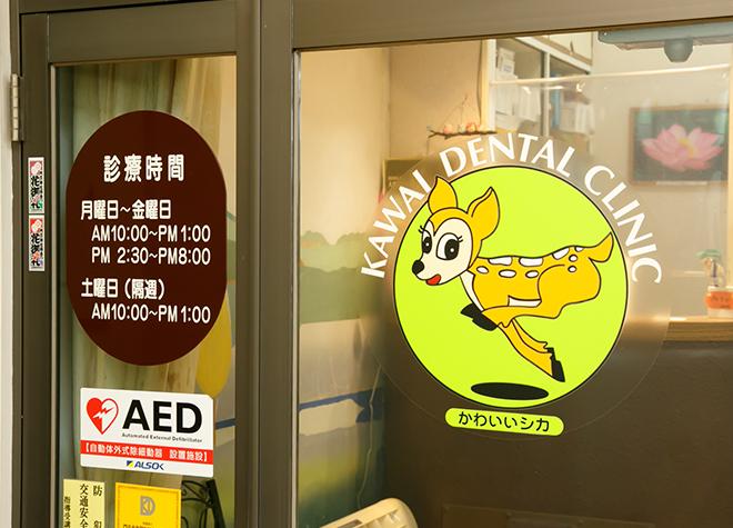 【2021年】門真市駅おすすめ歯医者5院!写真多数