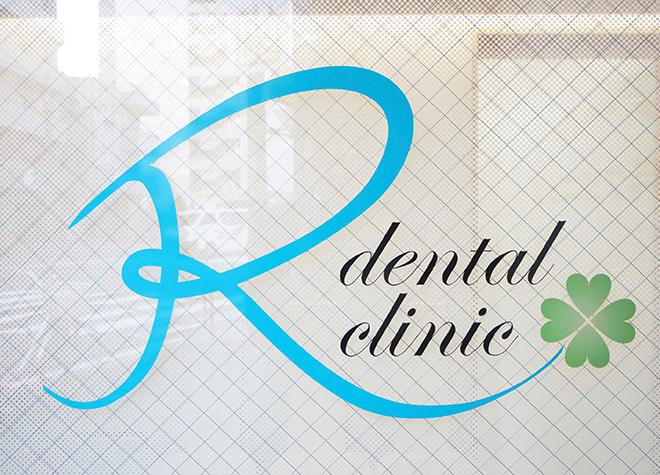 川崎市幸区の歯医者さん!おすすめポイントを掲載【6院】