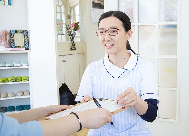 たか歯科医院の画像