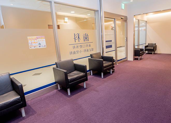 イオンモール姫路リバーシティ歯科の画像