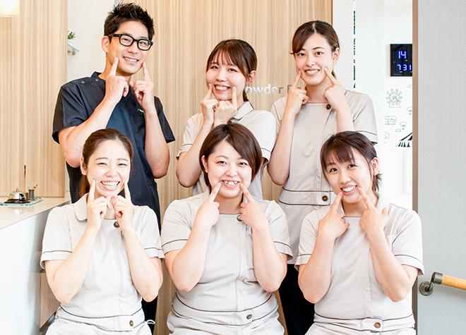 歯医者さん選びに迷ってない?福岡市東区11院のおすすめポイント