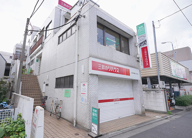 永福町駅 出口徒歩 1分 岩崎歯科クリニックの写真3