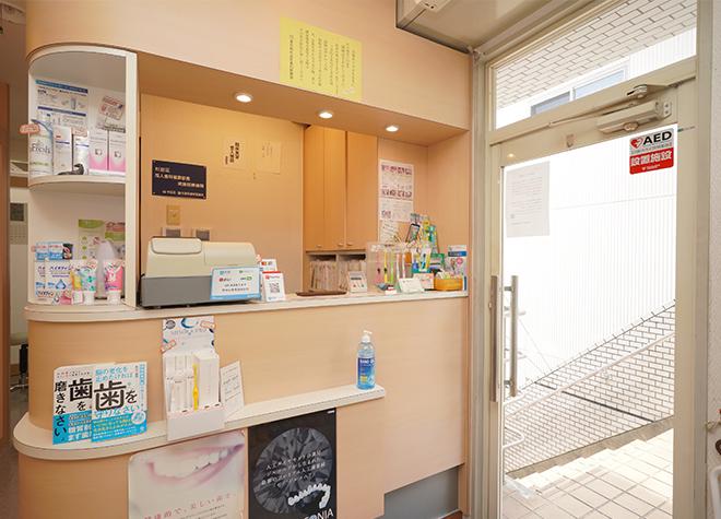 永福町駅 出口徒歩 1分 岩崎歯科クリニックの写真4