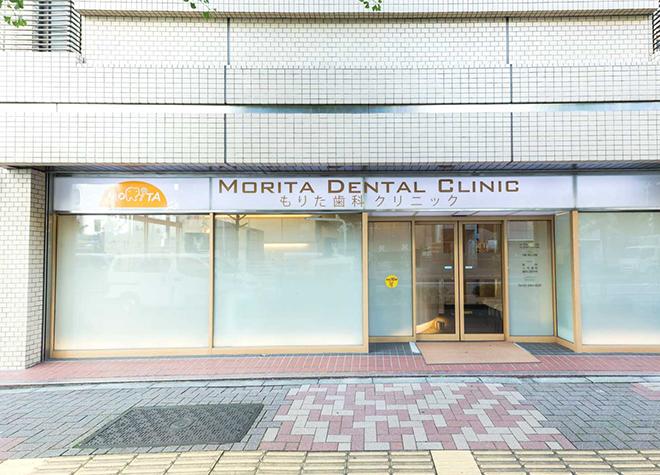 護国寺駅 出口6徒歩 5分 もりた歯科クリニック写真5