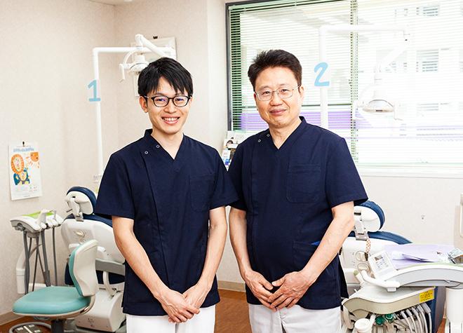M&N岡本歯科医院