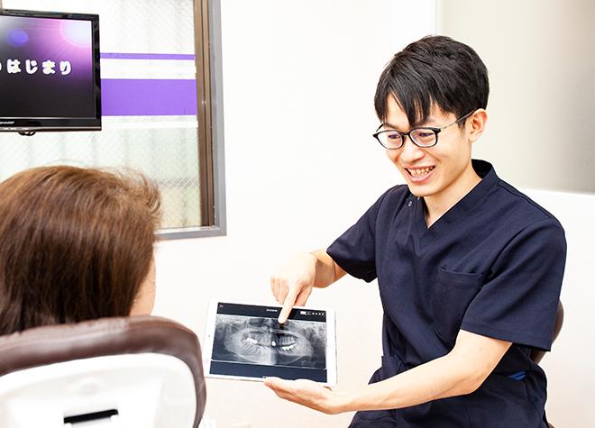 M&N岡本歯科医院のスライダー画像4