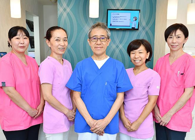 すえひろ歯科医院