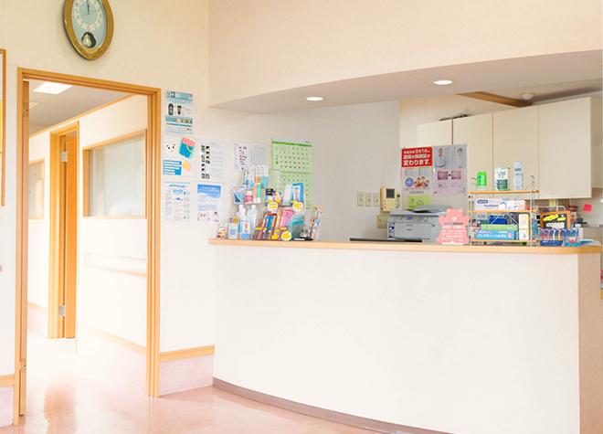 永田歯科医院について