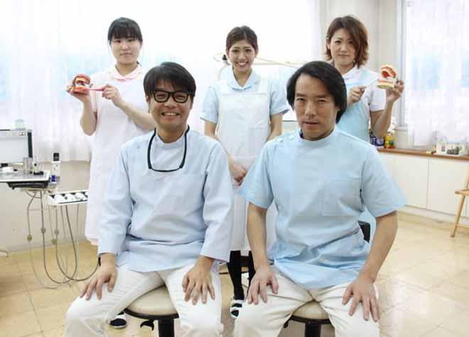 淵野辺駅 南口徒歩 5分 斉藤歯科医院写真1