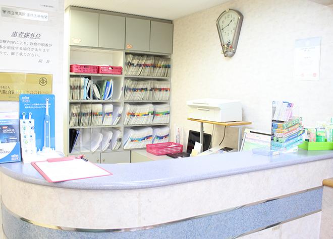 なかもず駅(Osaka Metro) 出口徒歩 10分 川崎歯科医院写真6