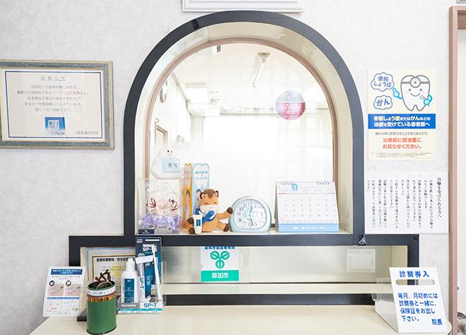 二階堂歯科医院の画像