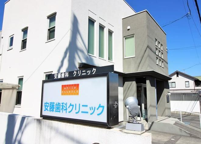 桜橋駅(静岡県) 出口車 6分 安藤歯科クリニック写真1