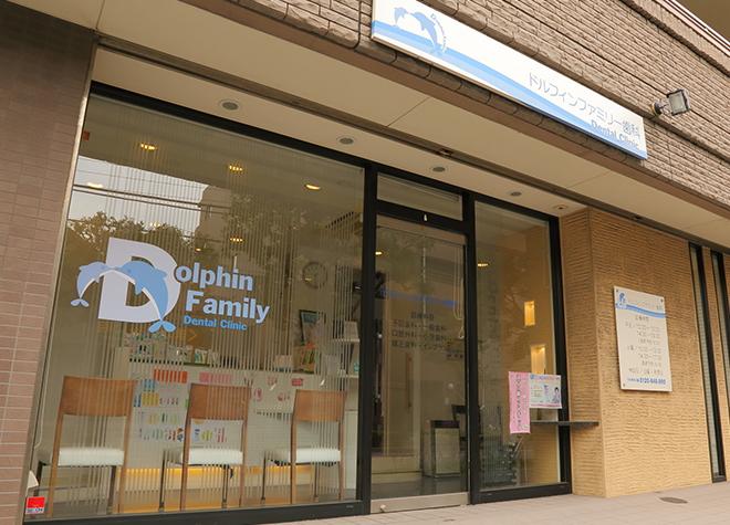 江戸川区の歯医者さん探してる?10院のおすすめポイント