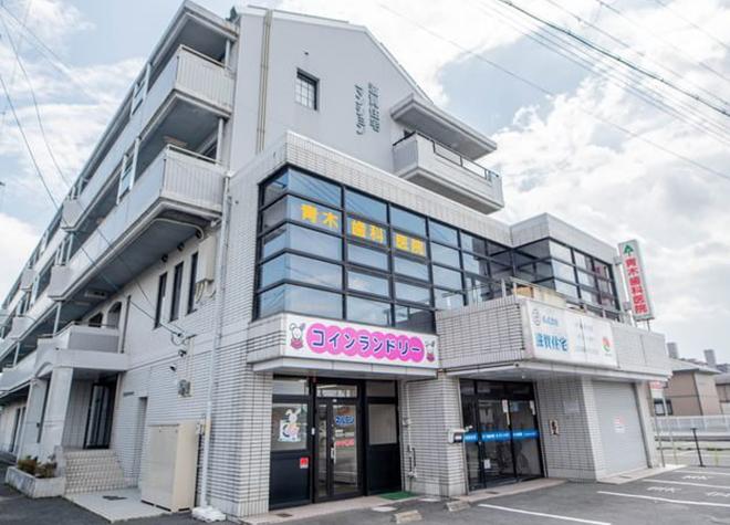 稲枝駅 出口徒歩 6分 青木歯科医院写真6