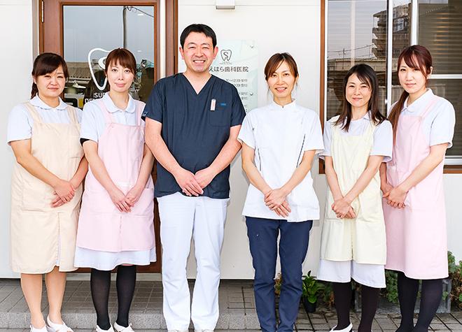 貝塚駅(福岡県) 出口車 5分 すえはら歯科医院写真1