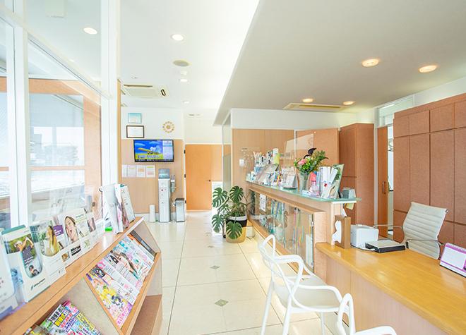 谷山歯科医院について