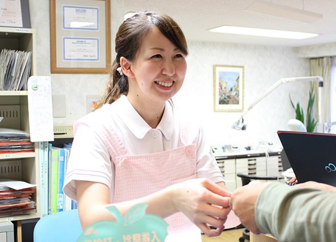 うおた歯科医院の画像