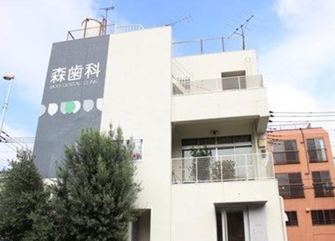 上熊谷駅出入口 徒歩5分 森歯科診療所写真1
