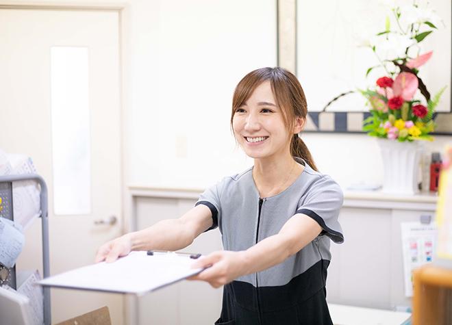 秋山歯科医院の画像