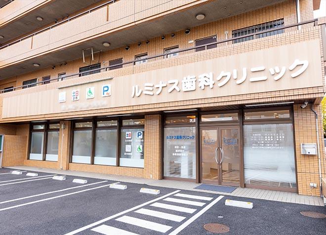 小平駅 北口徒歩 5分 ルミナス歯科クリニックの医院外観の風景写真2