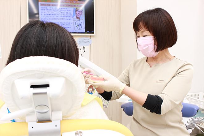 金澤むさし歯科医院
