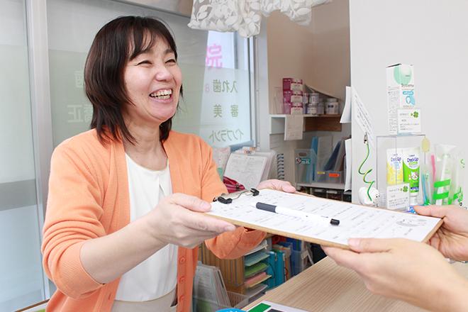 金沢駅 徒歩15分 金澤むさし歯科医院のスタッフ写真5