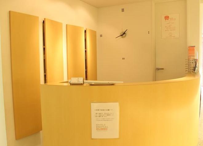円山公園駅 徒歩2分 スマイルデンタルクリニック円山写真4