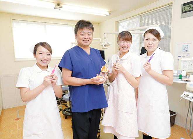 西瀬戸岡歯科医院