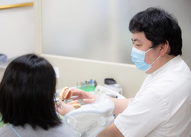 【横浜市鶴見区の歯医者6院】おすすめポイントを掲載中|口腔外科BOOK