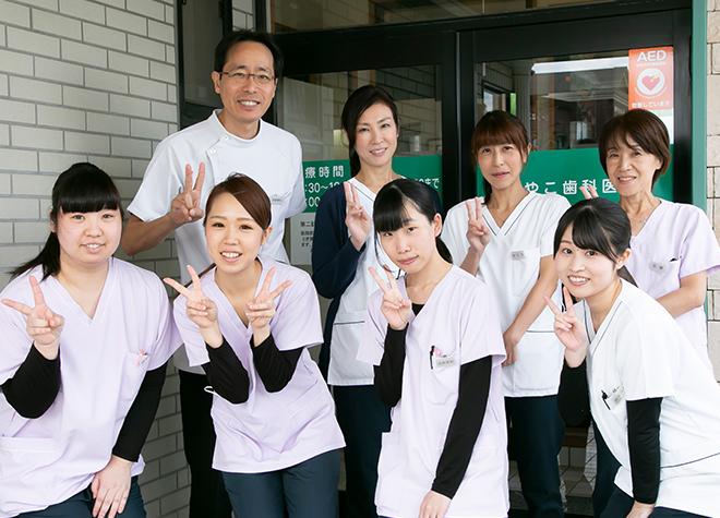 伊勢崎駅の歯医者さん!おすすめポイントを掲載【7院】