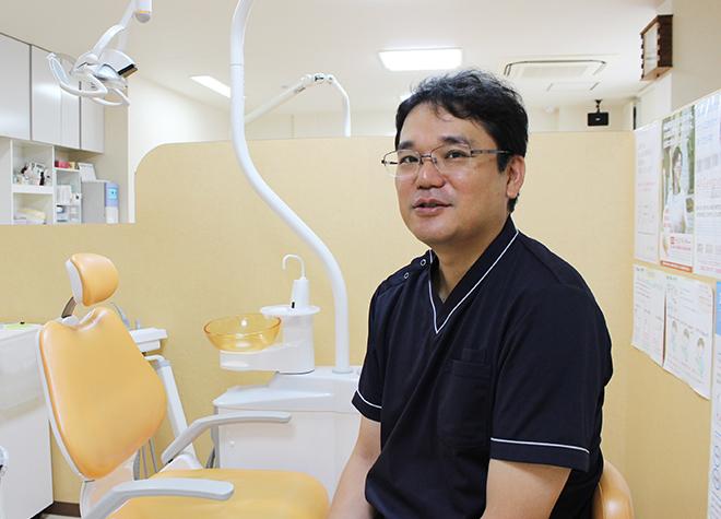 岩永歯科の画像
