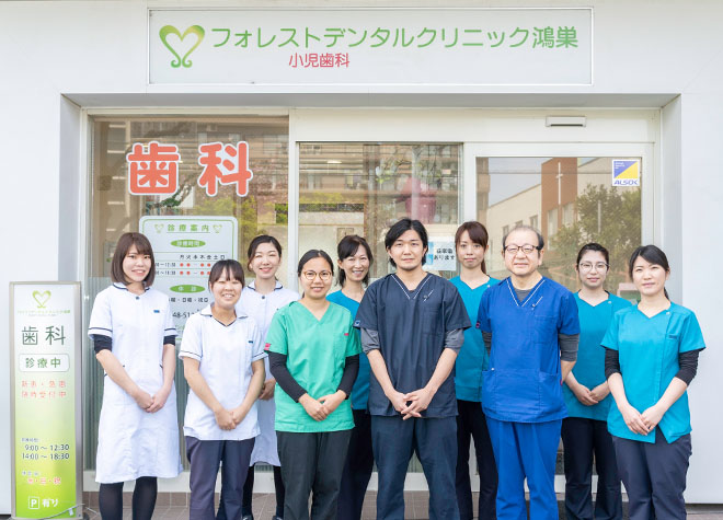鴻巣駅で歯医者をお探しの方へ!おすすめポイント紹介