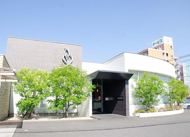【福山市の歯医者8院】おすすめポイントを掲載中|口腔外科BOOK