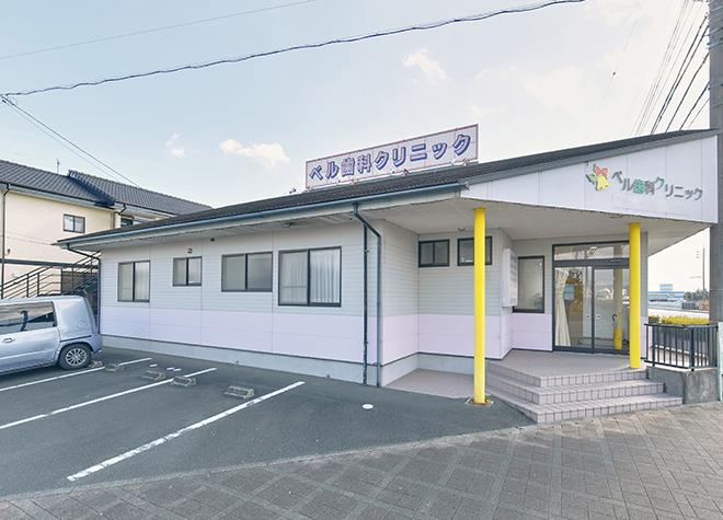 浜松駅 北口車 24分 ベル歯科クリニック写真1