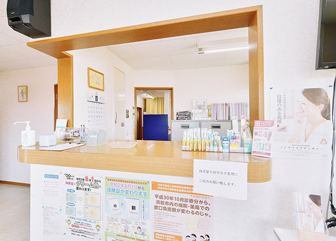 浜松駅 北口車 24分 ベル歯科クリニック写真7