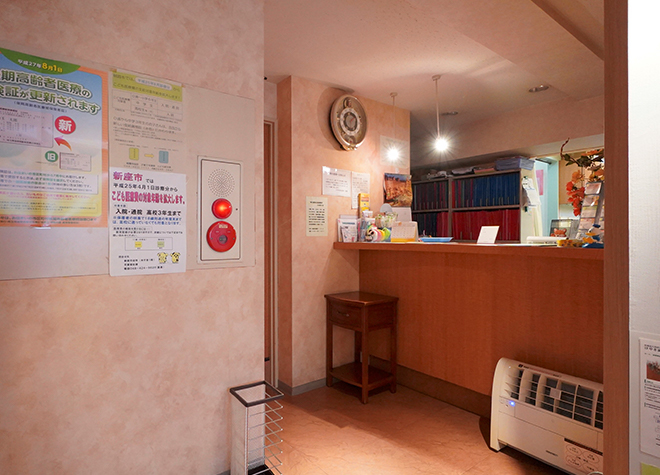 志木駅 南口徒歩 1分 けやき歯科医院の受付の様子写真4