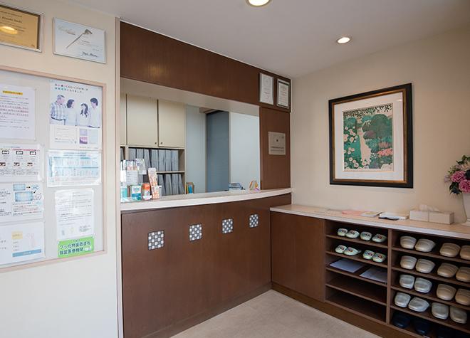 すえき歯科医院の画像