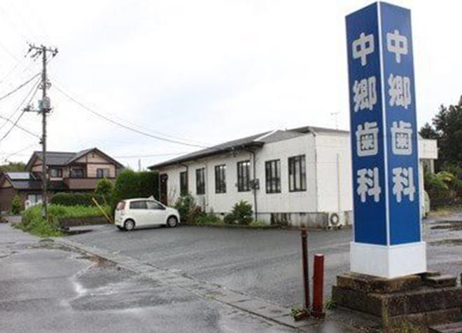 【北茨城市:磯原駅 車9分】 中郷歯科医院写真5
