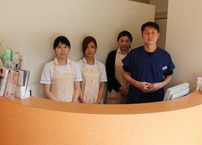 関内歯科クリニック
