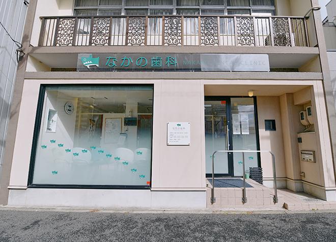 【名古屋市東区の歯医者4院】おすすめポイントを掲載中|口腔外科BOOK