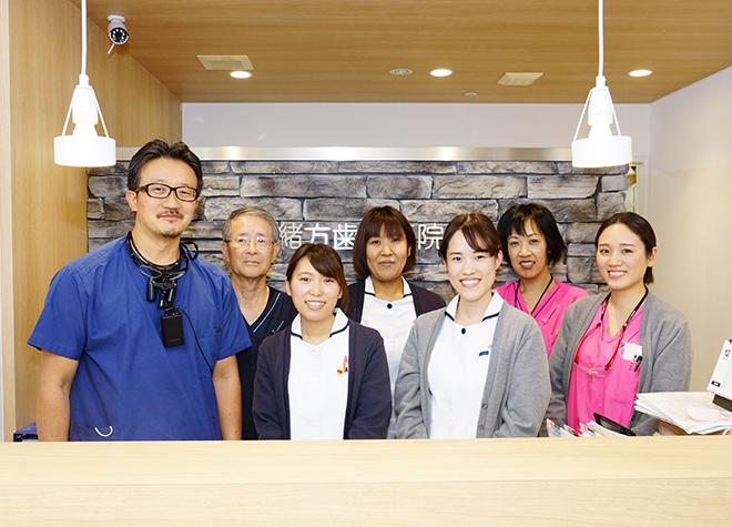 天王寺駅 14番出口徒歩5分(大阪市営地下鉄) 緒方歯科医院写真1