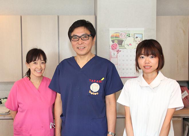 砧歯科医院の画像