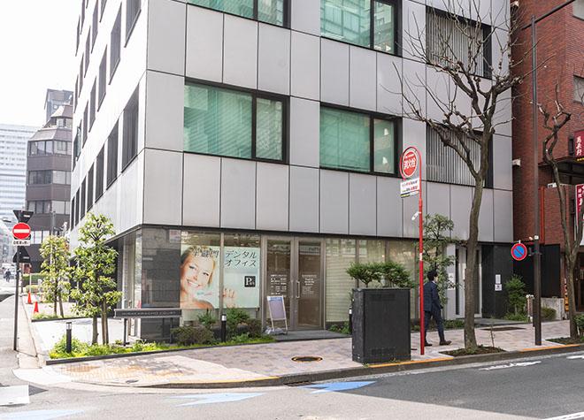 半蔵門駅 1番出口徒歩 1分 半蔵門デンタルオフィス写真4