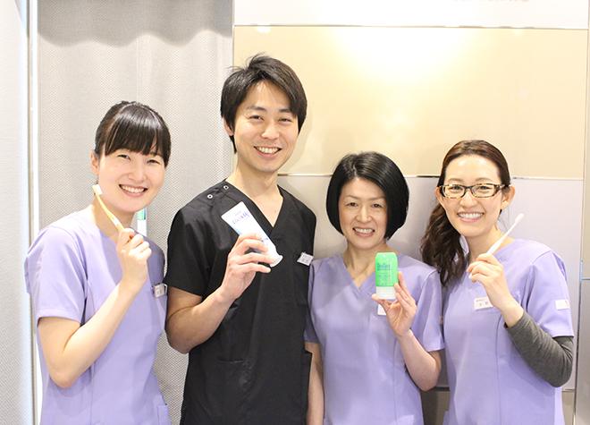 栄アイ歯科クリニック