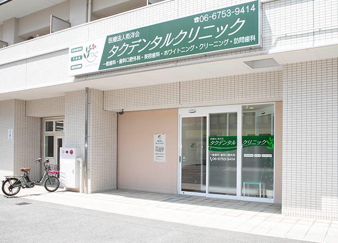 関目駅の歯医者さん!おすすめポイントを掲載【6院】