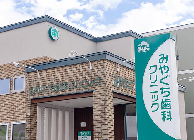 【2021年】北広島駅おすすめ歯医者2院!写真多数