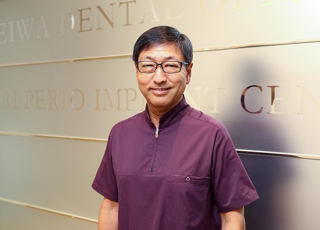 成和歯科診療所 歯科医師